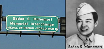 Sadao S. Munemori Memorial Freeway Interchange