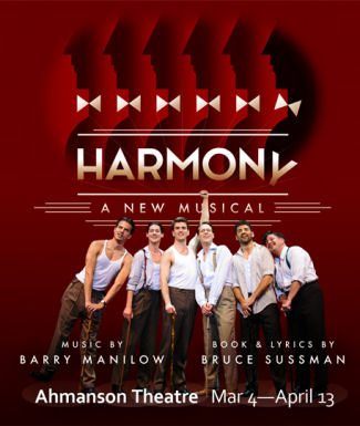 Harmony (Ahmanson)