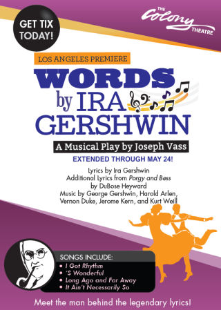 Words by Ira Gershwin (Colony)