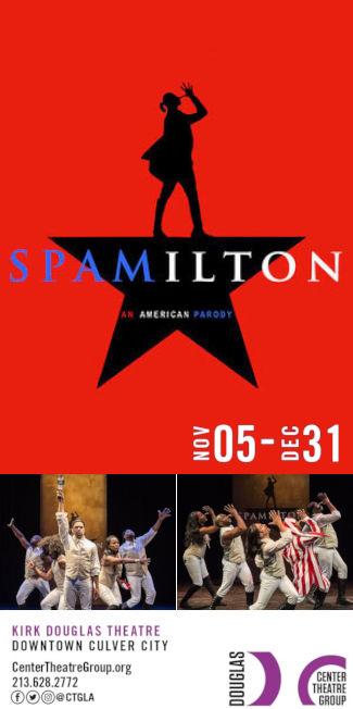 Spamilton (Kirk Douglas)