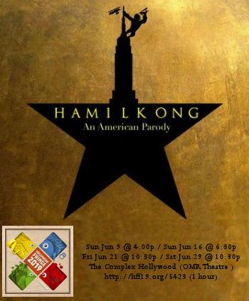 Hamilkong (HFF19)