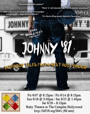 Johnny '81 (HFF19)
